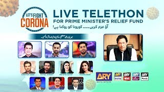ARY DIGITAL NETWORK'S TELETHON FOR PM'S COVID-19 RELIEF FUND
