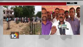 Vanaparthy Revenue Employees protest against District Collector | TS | 10TV