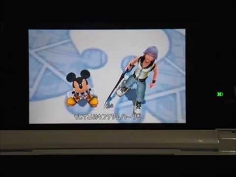 Kingdom Hearts 3D: Dream Drop Distance ~Le plan de Xehanort VOSTFR~