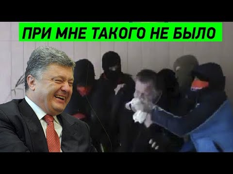 Коррупция, Маргарин и Ахметов с Порошенко