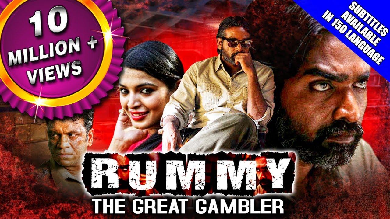 Download Rummy The Great Gambler (Soodhu Kavvuum) 2019 New Released Dubbed Movie| Vijay Sethupathi