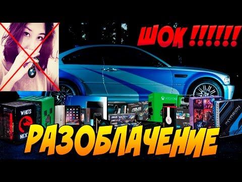 IGM - ВСЯ