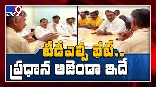 TDLP meeting begins at Amaravati