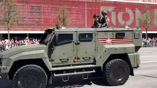 Военная Техника с парада в Москве 9 мая в 2018