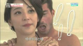 Repeat youtube video [로맨스의 일주일] 7회 - 한고은 & 마띠아  어쩐지 섹시한 마사지