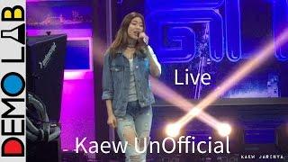 แก้ว จริญญา เพลงดีออก Live รายการนอนดึกช่องOne