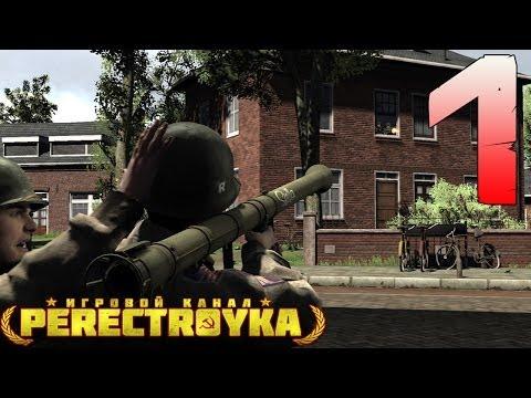 Прохождение В Тылу Врага 2: Братья по Оружию [Завершено]