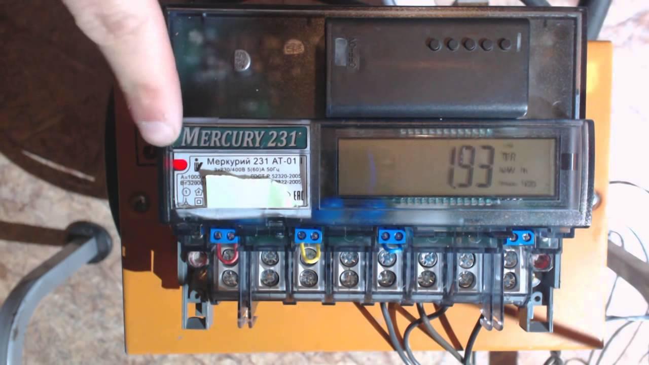 Счетчик электроэнергии меркурий 231 ам-01 трехфазный однотарифный. Купить. Артикул: 230 am-01. Счетчик электроэнергии меркурий 230 ам-01.