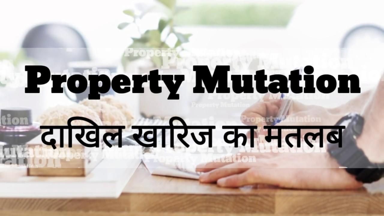 hook up ka hindi meaning
