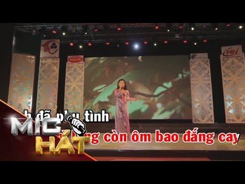 Tình Đã Phụ Tình | Hồng Quyên | Karaoke