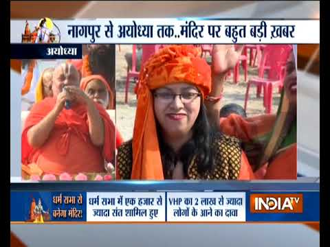 Watch a special show on Ram Temple in Ayodhya