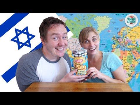 TASTING ISRAELI TREATS