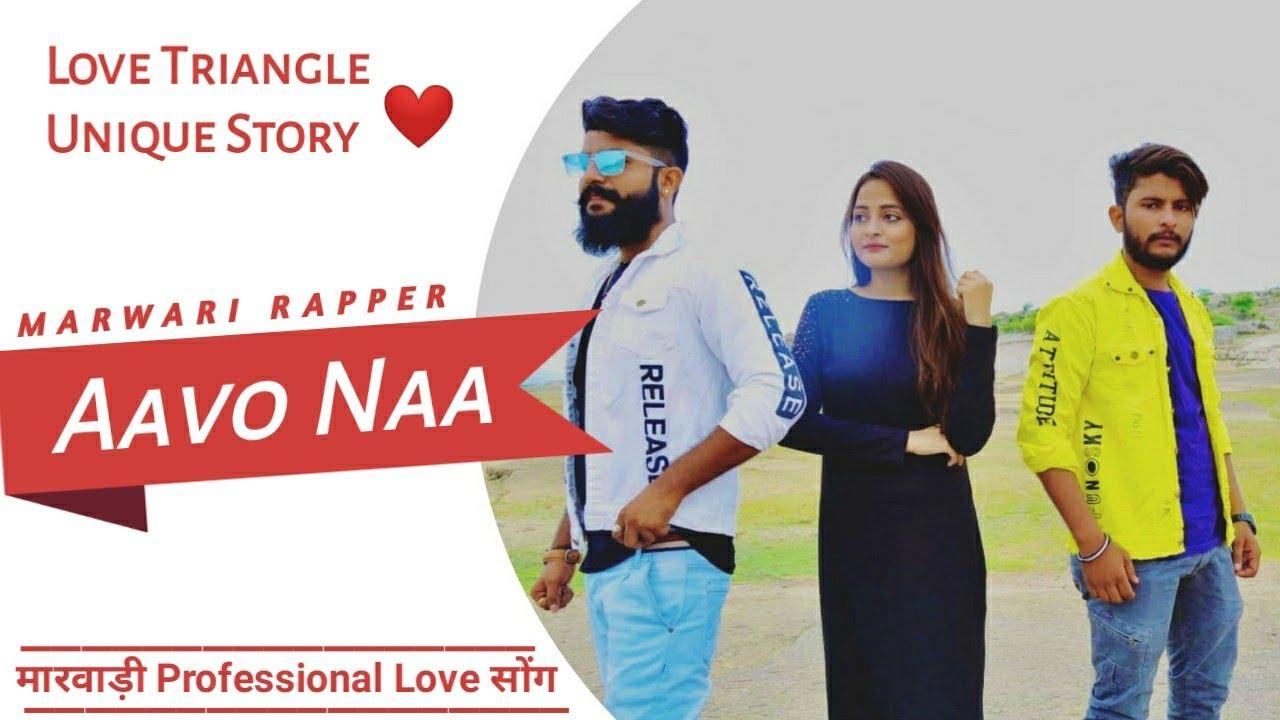 Marwari Rapper - Aavo Naa (Official Music Video)
