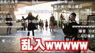 ラブラブカップルの連弾に嫉妬して即興演奏で男を奪い取る女【ストリートピアノ】Street piano interruption improvisation in Japan thumbnail