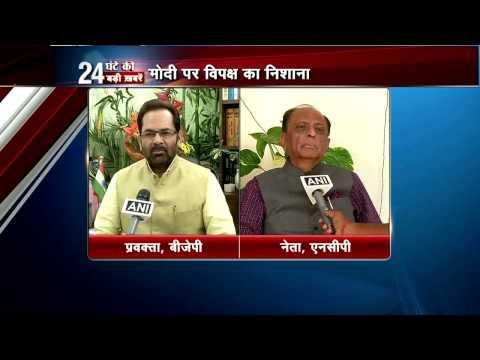 NCP target PM Narendra Modi over J&K visit, BJP retaliates