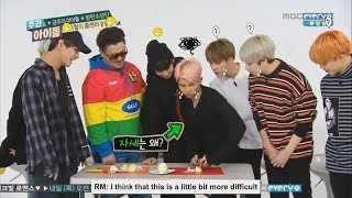 RM (김남준 BTS) funny moments
