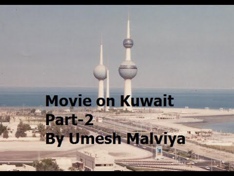 KUWAIT as seen in 1989 - Part-2