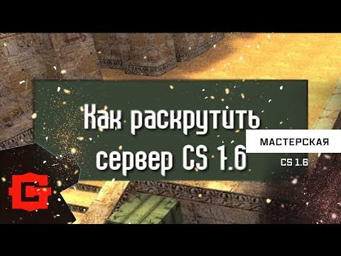 cs 1.6 free boost