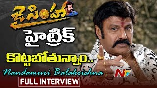 Balakrishna Superb Interview About Jai Simha   BalaKrishna   Nayanthara   #JaiSimha   #nbk102   NTV