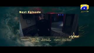 Saaya - Episode 43 Teaser | HAR PAL GEO