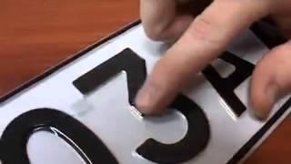 Cách làm biển số tàng hình trước camera