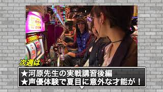 パチドルクエスト season5 #4 初回放送:4/26(木)22時~ <毎週木曜レ...