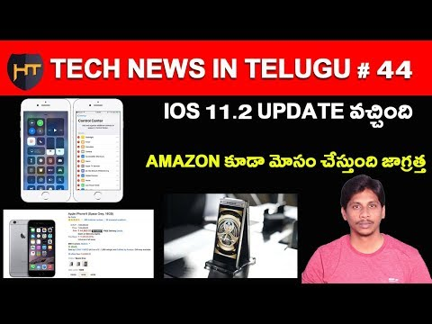 Tech News In Telugu # 44: Apple releases iOS 11.2 , OnePlus 5T Star Wars