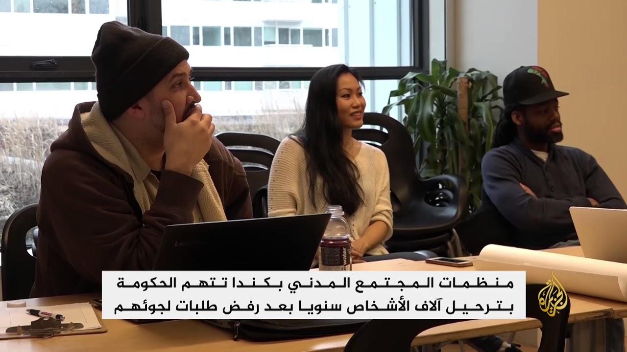 الجزيرة:منظمات المجتمع المدني بكندا تتهم الحكومة بترحيل الآلاف