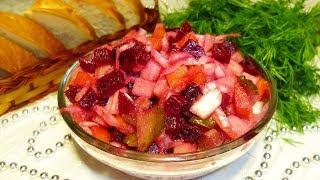 Винегрет, классический рецепт овощного салата