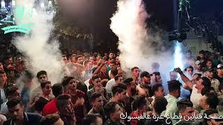 وصلة زمر السفاح رامي عكاشة حفل آل الزنط