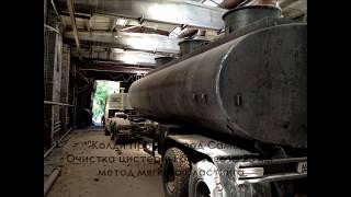 видео купить оборудование для бензовоза
