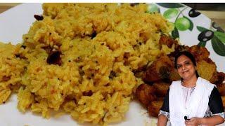 10 நமடததல பரபப சதம உரளககழஙக வறவல  Simple Lunch Menu In Tamil