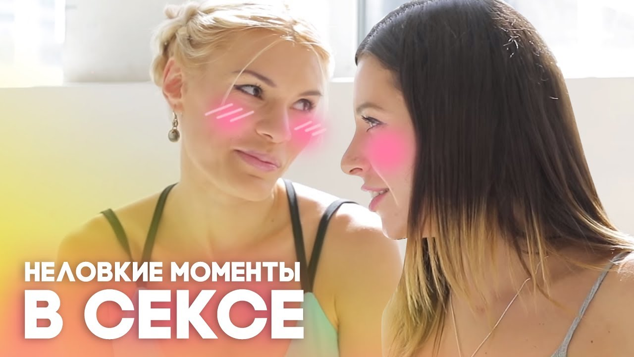Домашнее порно видео, ХХХ ролики, смотреть онлайн