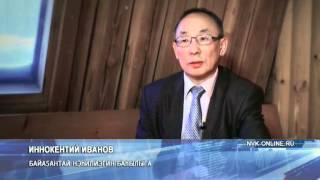 В Усть-Алданском улусе завершились съемки второй части документального кино «Мин Тандам»