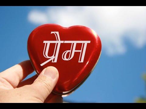 i love you marathi sms