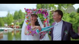Сергей и Татьяна. Свадьба в Мечте.