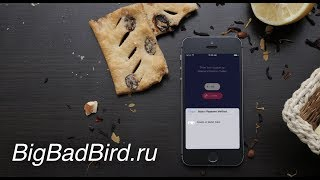 [Swift 4] - Использование Braintree для приема платежей с помощью кредитной карты в iOS приложении