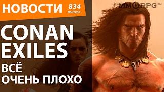 Conan Exiles. Все очень плохо. Новости