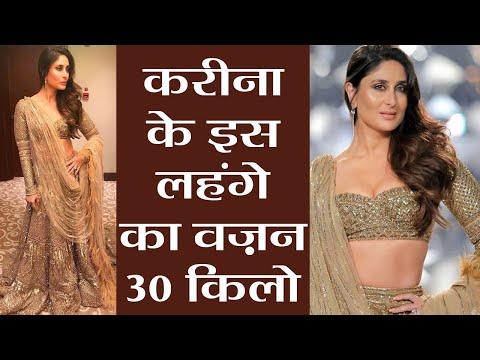 Kareena Kapoor dazzles in 30 kg Golden Lehenga at India Couture Fashion Week 2018| FilmiBeat