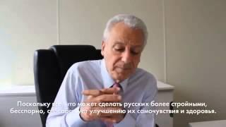 Пьер Дюкан. Комментарии к интерпретации диеты Дюкана Лебедевым