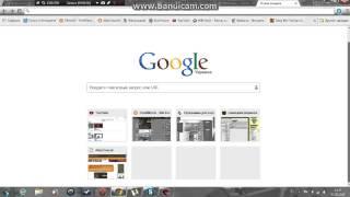 Как посмотреть html код сайта или страницы