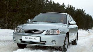 KIA Spectra тест-драйв,и Итоги конкурса[Привет с Урала 2015]HD