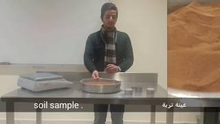 محتوى الرطوبه في التربه Water (Moisture) Content of Soi lASTM D2216