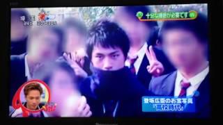 PON!8/15能年玲奈・登坂広臣