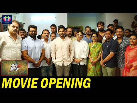 Naa Peru Surya Naa Illu India Movie Opening | Allu Arjun | Vakkantham Vamsi | TFC Film News