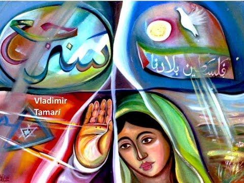Palestinian artist Vladimir Tamari's paintings with Music by Eitan Altman