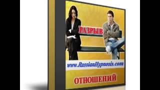 Разрыв отношений(, 2012-10-26T10:13:52.000Z)
