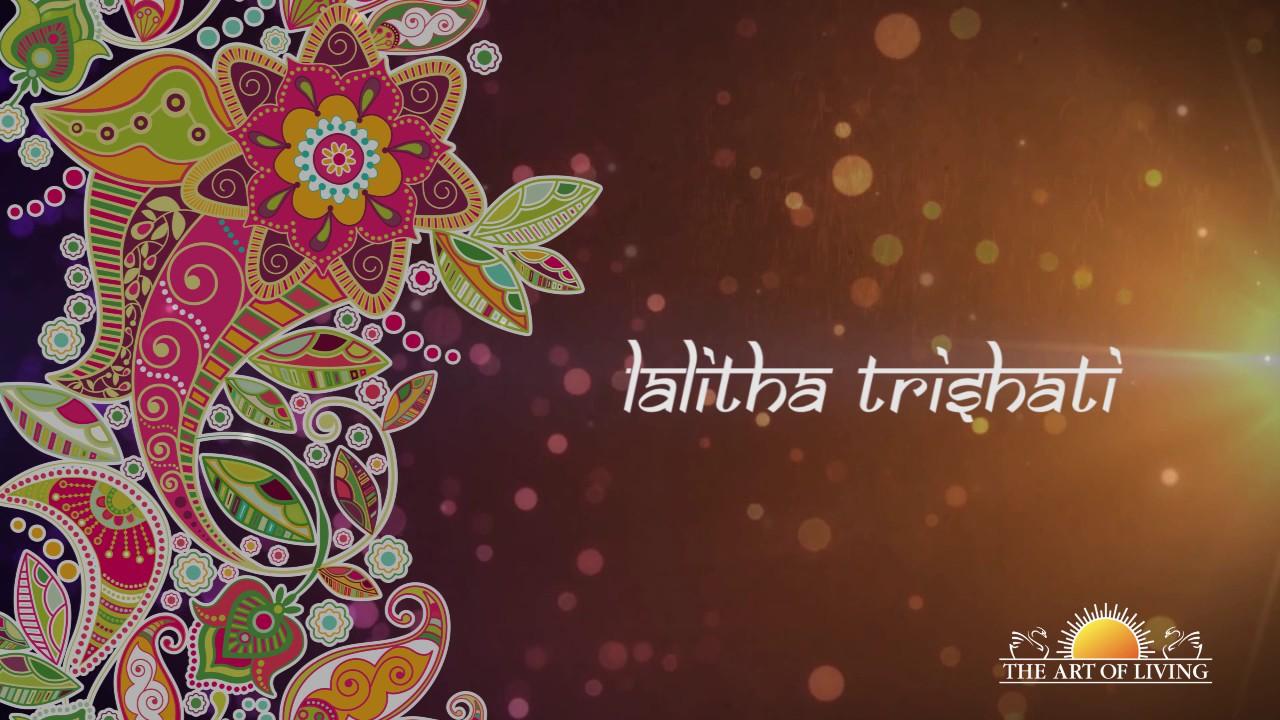 Lalitha trishati in tamil free download.