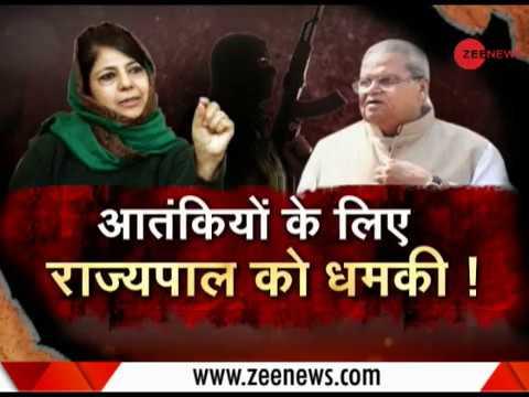 CM Mehbooba Mufti warning to Governor Satya Pal Malik Mp3