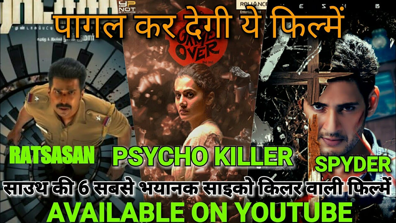Top 6 South Psycho Killer Movies In Hindi | Ratsasan | South Suspense Thriller Movies In Hindi